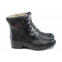 Дамски боти - висококачествена еко-кожа - черни - EO-11272