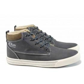 Спортни мъжки обувки - висококачествена еко-кожа - сини - EO-11285