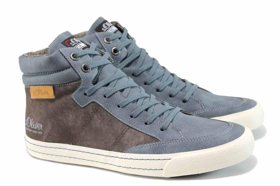 Спортни мъжки обувки - висококачествена еко-кожа - сини - EO-11287