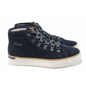 Равни дамски обувки - естествен велур - тъмносин - EO-11289