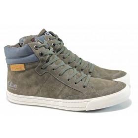Спортни мъжки обувки - висококачествена еко-кожа - зелени - EO-11286