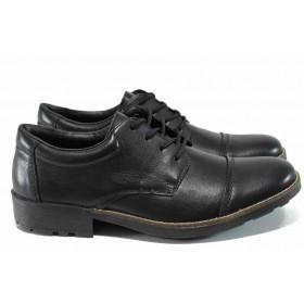 Мъжки обувки - естествена кожа - черни - EO-11353