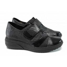 Равни дамски обувки - естествена кожа - черни - EO-11363