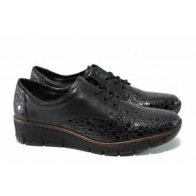 Равни дамски обувки - естествена кожа в съчетание с еко-кожа - черни - EO-11375