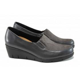Дамски обувки на платформа - естествена кожа - сиви - EO-11373