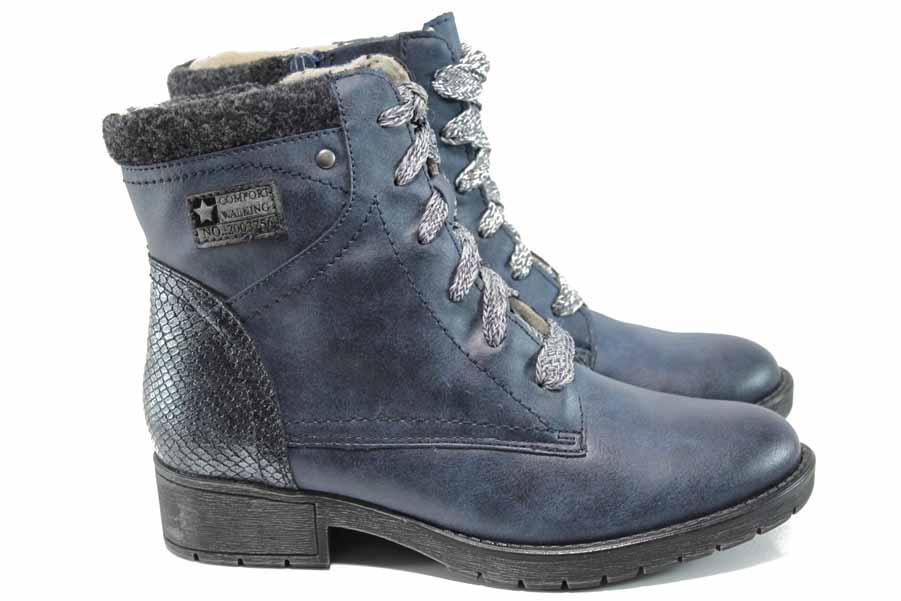 Дамски боти - висококачествена еко-кожа - сини - EO-11415