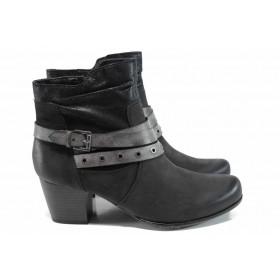 Дамски боти - естествена кожа - черни - EO-11414