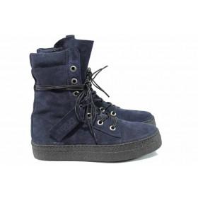 Дамски боти - естествен набук - сини - EO-11500