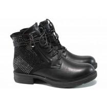 Дамски боти - висококачествена еко-кожа - черни - EO-11612