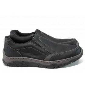 Мъжки обувки - естествена кожа - черни - EO-11615