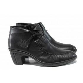 Дамски боти - естествена кожа - черни - EO-11641