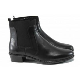Дамски боти - естествена кожа - черни - EO-11642
