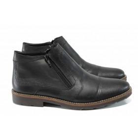 Мъжки боти - естествена кожа - черни - EO-11691