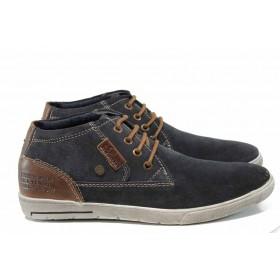 Мъжки обувки - естествен набук - черни - EO-11803
