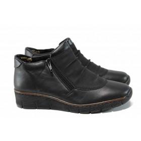 Дамски боти - естествена кожа - черни - EO-11949