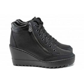 Дамски боти - висококачествена еко-кожа - черни - EO-11950