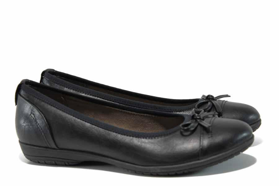 Равни дамски обувки - висококачествена еко-кожа - черни - EO-12006