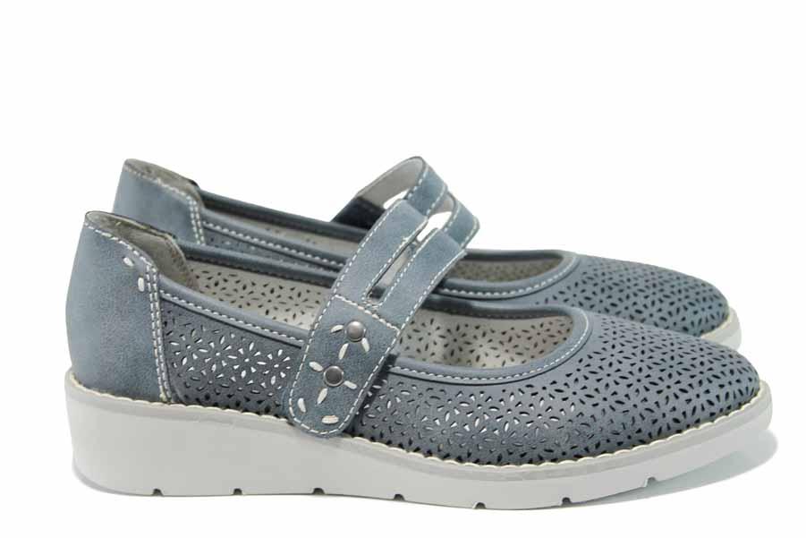 Равни дамски обувки - висококачествена еко-кожа - сини - EO-12015