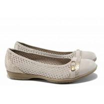 Равни дамски обувки - текстилен материал - бежови - EO-12017