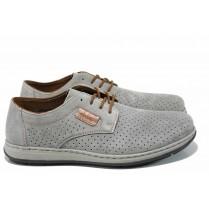 Мъжки обувки - естествен набук - сиви - EO-12018