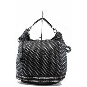 Дамска чанта - висококачествена еко-кожа - черни - EO-12293