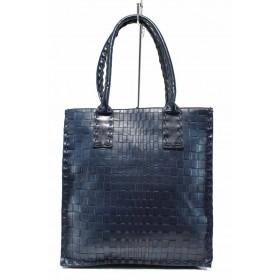 Дамска чанта - висококачествена еко-кожа - сини - EO-12296
