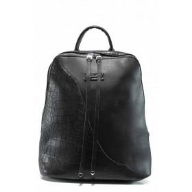 Раница - висококачествена еко-кожа - черни - EO-12312
