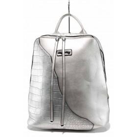 Раница - висококачествена еко-кожа - сребро - EO-12315