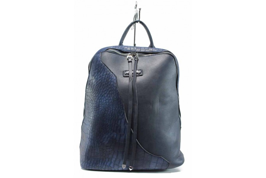 Раница - висококачествена еко-кожа - сини - EO-12314