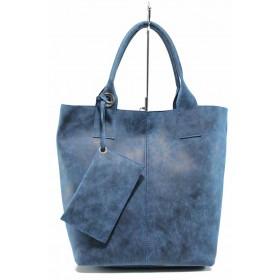 Дамска чанта - висококачествена еко-кожа - сини - EO-9244