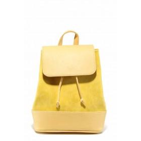 Раница - висококачествена еко-кожа - жълти - EO-12430