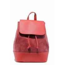 Раница - висококачествена еко-кожа - червени - EO-12431