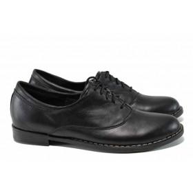 Равни дамски обувки - естествена кожа - черни - EO-12043