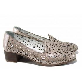 Дамски обувки на среден ток - естествена кожа - бежови - EO-12070
