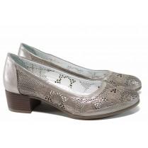 Дамски обувки на среден ток - естествена кожа - бежови - EO-12085