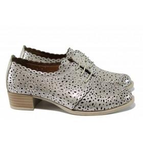 Дамски обувки на среден ток - естествена кожа - бежови - EO-12086