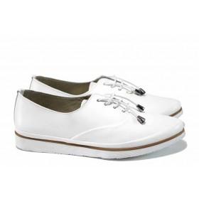 Равни дамски обувки - естествена кожа - бели - EO-10010