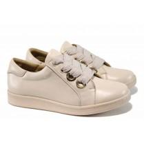 Равни дамски обувки - естествена кожа - розови - EO-12078