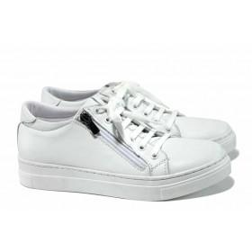Равни дамски обувки - естествена кожа - бели - EO-12076