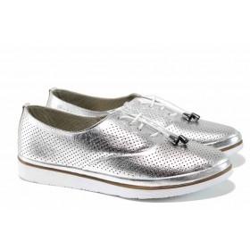 Равни дамски обувки - естествена кожа - сребро - EO-12075
