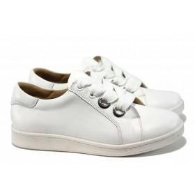 Равни дамски обувки - естествена кожа - бели - EO-12077