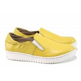Равни дамски обувки - естествена кожа - жълти - EO-12108