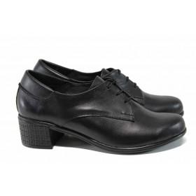 Дамски обувки на среден ток - естествена кожа - черни - EO-12109