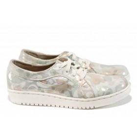 Равни дамски обувки - естествена кожа - бели - EO-12106