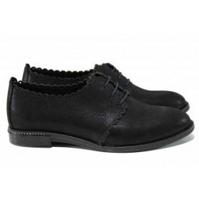 Равни дамски обувки - естествена кожа - тъмносин - EO-12136
