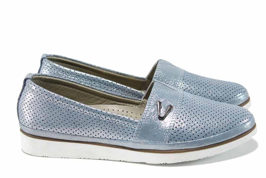 Равни дамски обувки - естествена кожа - сини - EO-12149