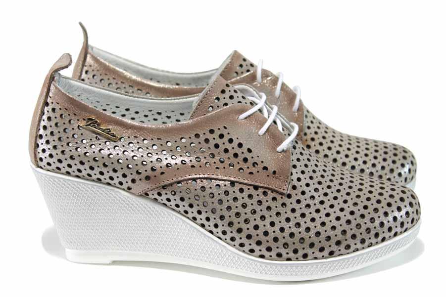 Дамски обувки на платформа - естествена кожа - бежови - EO-12146