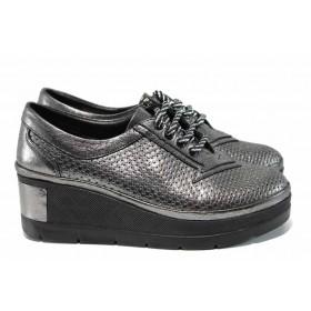 Дамски обувки на платформа - естествена кожа - сиви - EO-12138