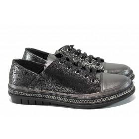 Равни дамски обувки - естествена кожа - сребро - EO-12132
