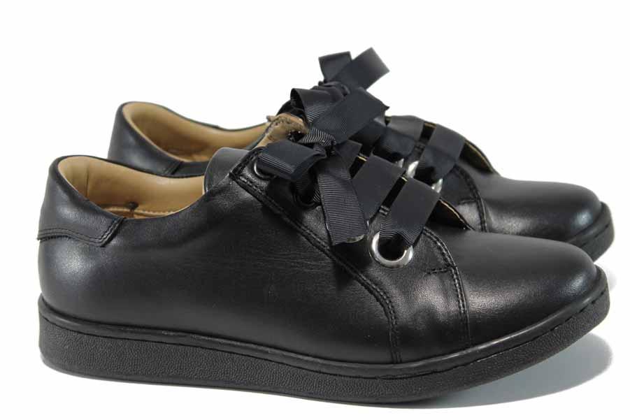 Равни дамски обувки - естествена кожа - черни - EO-12130